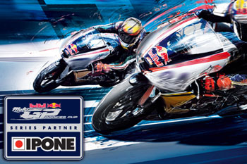 Red Bull and IPONE have joined forces for 2012.