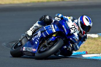2013 ASC and AFX-SBK Rd6 Sydney Motorsport Park live stream