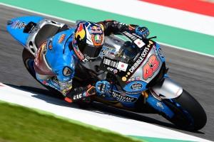 Miller taken out on opening lap of Italian Grand Prix