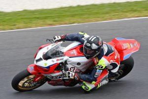 Viral: Crankt Protein Honda Racing - 2017 ASBK Rd7 Phillip Island