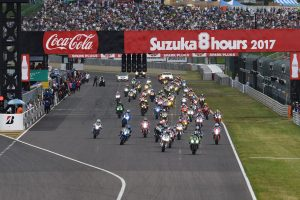 Suzuka 8 Hours field takes shape as 2018 edition looms