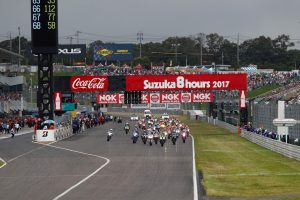 The Point: Lining up at Suzuka