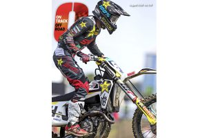 On-Track Off-Road: Issue 178