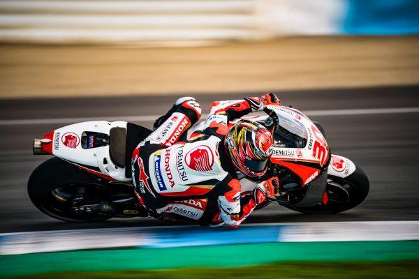 Nakagami soars to P1 on final day of Jerez MotoGP testing
