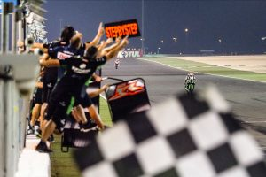 Rea claims race one victory at Qatar WorldSBK